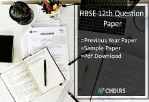 HBSE 12th Question Paper - Haryana Board Previous/ Sample Papers