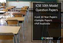 ICSE 10th Model/ Sample Question Paper Pdf- CISCE Previous Papers