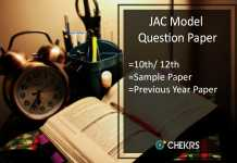 JAC 10th 12th Model Question Paper- Download Previous Year Papers Pdf