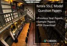 Kerala SSLC Model Question Papers - 10th Previous/ Sample Papers