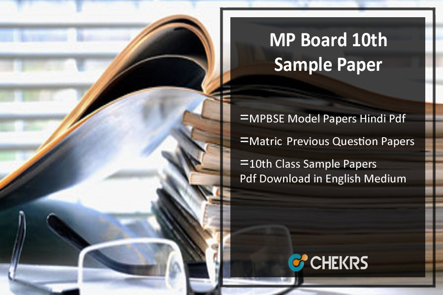 Mp board 10th model paper english medium