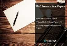 RMO Previous Year Papers Pdf- Pre RMO Sample Papers Class 10, 9, 8 Download