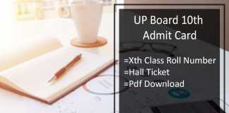 UP Board 10th Admit Card - UPMSP high School Roll Number