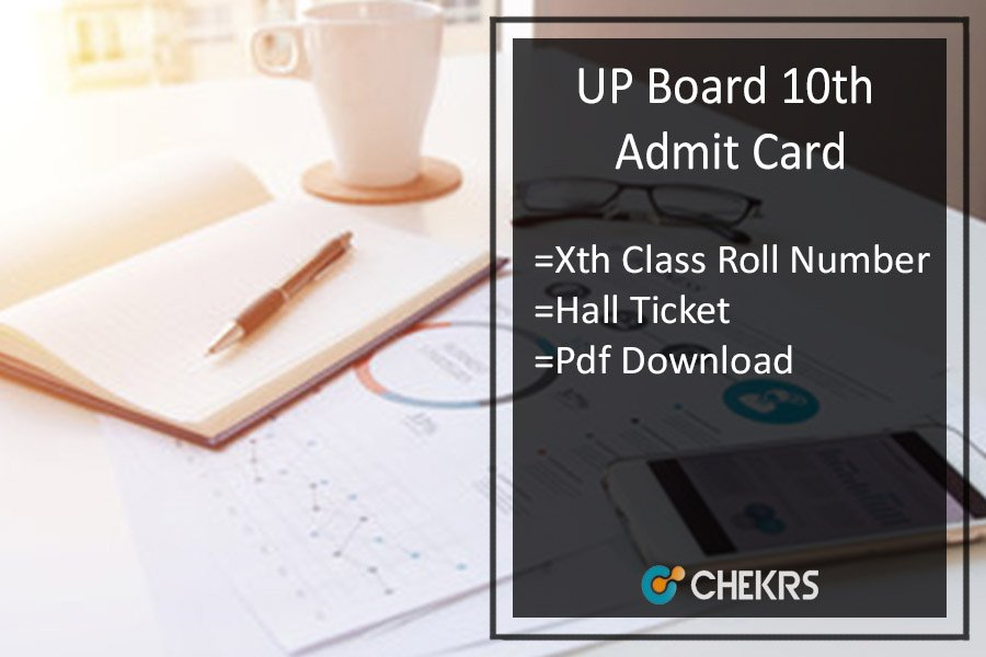 Up board 10th admit card 2018 upmsp 10th high school roll for Up board 10th time table