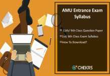 AMU Entrance Exam Syllabus, Question Paper- 11th 9th 6th 1st Class