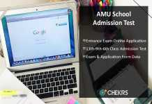 AMU School Admission Test, Exam Form, 11th-9th-6th Class
