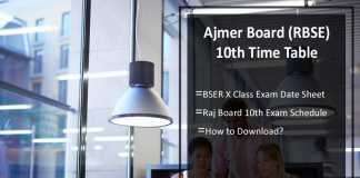 Ajmer Board (RBSE) 10th Time Table- BSER Exam Date, Schedule