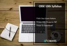 CBSE 10th Syllabus- Xth Exam Pattern, Blueprint Download