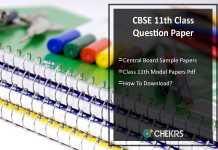 CBSE 11th Question Paper: Sample/ Model/ Previous Year Papers