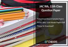 JAC 9th, 11th Question Paper- Jharkhand Sample/ Model Papers