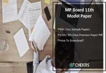 MP Board 11th 9th Model Papers- Sample/ Previous Year Papers