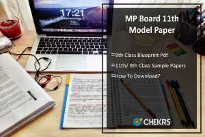 MP Board 11th Model Pape- Blueprint, Sample Paper 9th Class