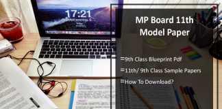 MP Board 11th Model Pape- Blueprint, Sample Paper 9th Class