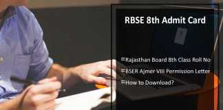RBSE 8th Admit Card- Rajasthan board (BSER) VIII Roll No