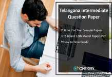 Telangana Intermediate Question Paper March- Sample/ Model Papers Download
