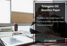 Telangana SSC Question Paper, TS Board 10th Sample/ Model Papers