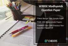 WBBSE Madhyamik Question Paper- West Bengal 10th Sample/ Model Papers