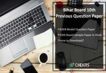 Bihar Board 10th Previous Question Paper- BSEB Model/ Sample Paper Pdf