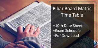 BSEB Matric Exam Routine - Bihar Board 10th Date/ Schedule