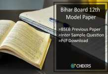 Bihar Board 12th Model Paper - BSEB Previous/ Sample Question Paper
