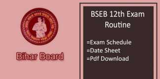 BSEB 12th Exam Routine - Bihar Board Exam Date, Schedule