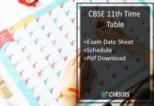 CBSE 11th Time Table - cbse.nic.in Exam Date Sheet, Schedule