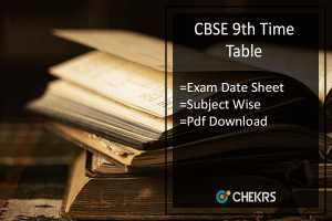 CBSE 9th Time Table- Download Exam Date Sheet, Schedule