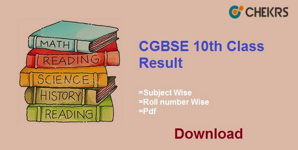 cgbse 10th result