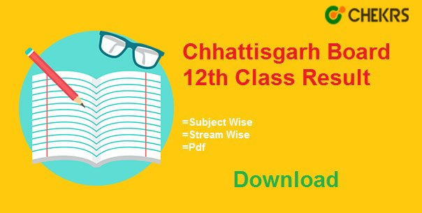 cgbse 12th class results