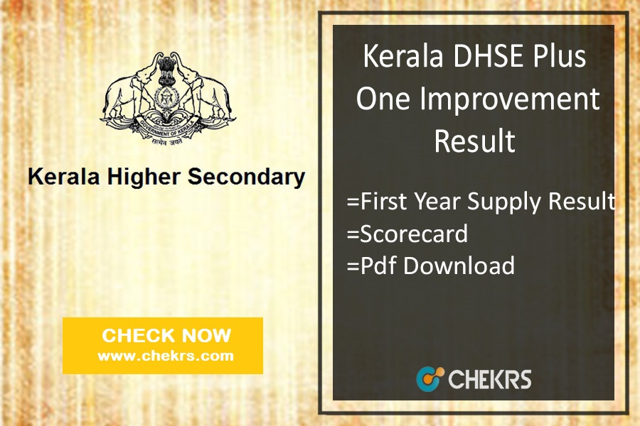 Kerala DHSE Plus One Improvement Result - First Year Supply Results