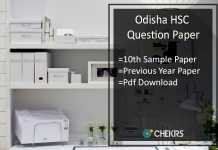 Odisha HSC Question Paper - Orissa 10th Sample/ Model/ Previous Year Papers