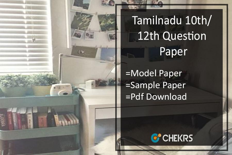 Tamilnadu 10th/ 12th Question Paper - SSLC/ HSC Model Papers