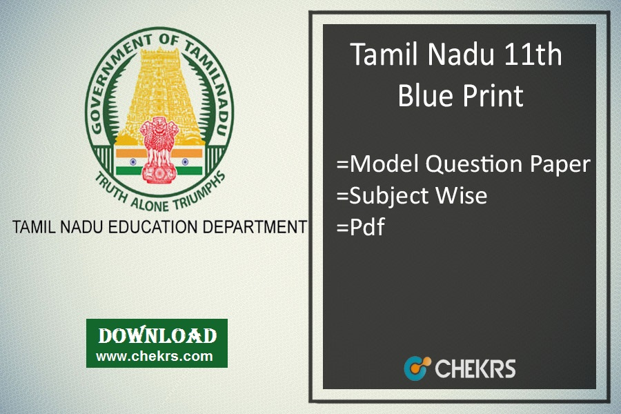 Tamilnadu 11th Blueprint - TN Plus One Model Question Paper