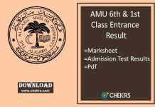 AMU 6th & 1st Class Entrance Result- Admission List, amu.ac.in