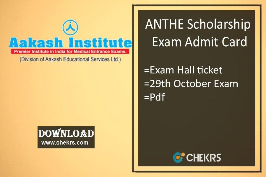 ANTHE Admit Card- Akash Junior/ Senior Exam Hall Ticket