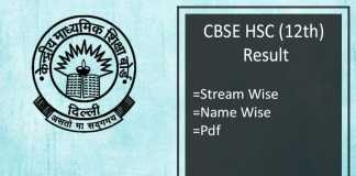 CBSE HSC Result - CBSE 12th Arts, Science, Commerce Results