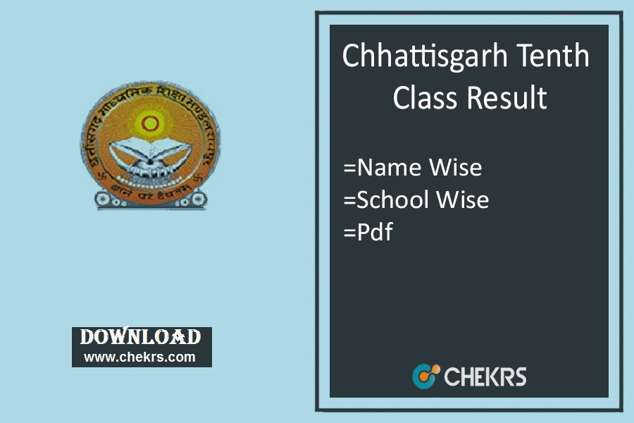 cgbse.net, CG Board 10th Result - CGBSE Results Name Wise