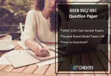GSEB SSC/ HSC Question Paper- Sample/ Model Papers