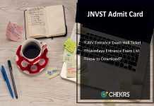 JNVST Admit Card- Jawahar Navodaya Vidyalaya Hall Ticket