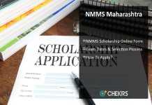 NMMS Maharashtra: Application Form, Exam Dates, Process