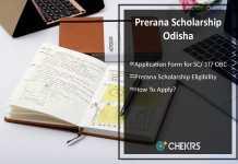 Prerana Scholarship Odisha: Application Form for SC/ ST/ OBC