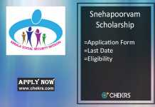 Snehapoorvam Scholarship , Application Form, Last Date, Process