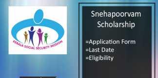Snehapoorvam Scholarship , Application Form, Last Date, Process