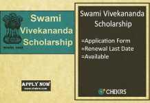 Swami Vivekananda Scholarship - Application Form, Renewal Last Date, Status