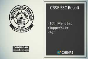 CBSE SSC Result- cbse.nic.in 10th Merit/ Topper List, Marksheet