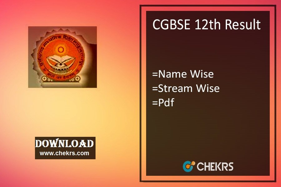 CGBSE 12th Result - CG Board 12th Class Name Wise Results