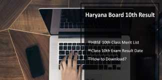 Haryana Board 10th Result- HBSE 10th Class Results, Merit List