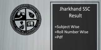 jac ssc result Name Wise