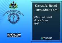 KSEEB SSLC Hall Ticket, Karnataka Board 10th Admit Card Release Date