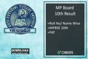 MP Board 10th Result- MPBSE 10th Results, Roll No/ Name Wise